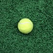 Yellow tennis ball — Stock Photo