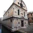 Venetian church — Stock Photo