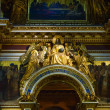 Stock Photo: Decoration In St Isaac's Cathedral