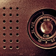 Stock Photo: Radio set