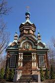 Wooden church. — Stock Photo