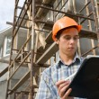 builder — Stock Photo #2710597