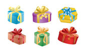 Vector set of gift boxes with ribbons — Stock Vector