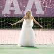 Bride goalkeeper — Stock Photo