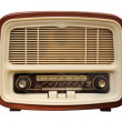 Royalty-Free Stock Photo: Radio