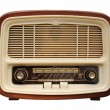 Radio — Stock Photo #3003028