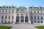 Old palace — Stock Photo