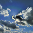 Stock Photo: Sun in clouds