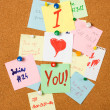 Love note on cork board — Stock Photo