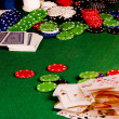 Poker gear - cards motion — Stock Photo
