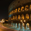 Stock Photo: Coliseum of Rome