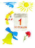 Children's picture on theme: September 1 - it is fast at school! — Zdjęcie stockowe