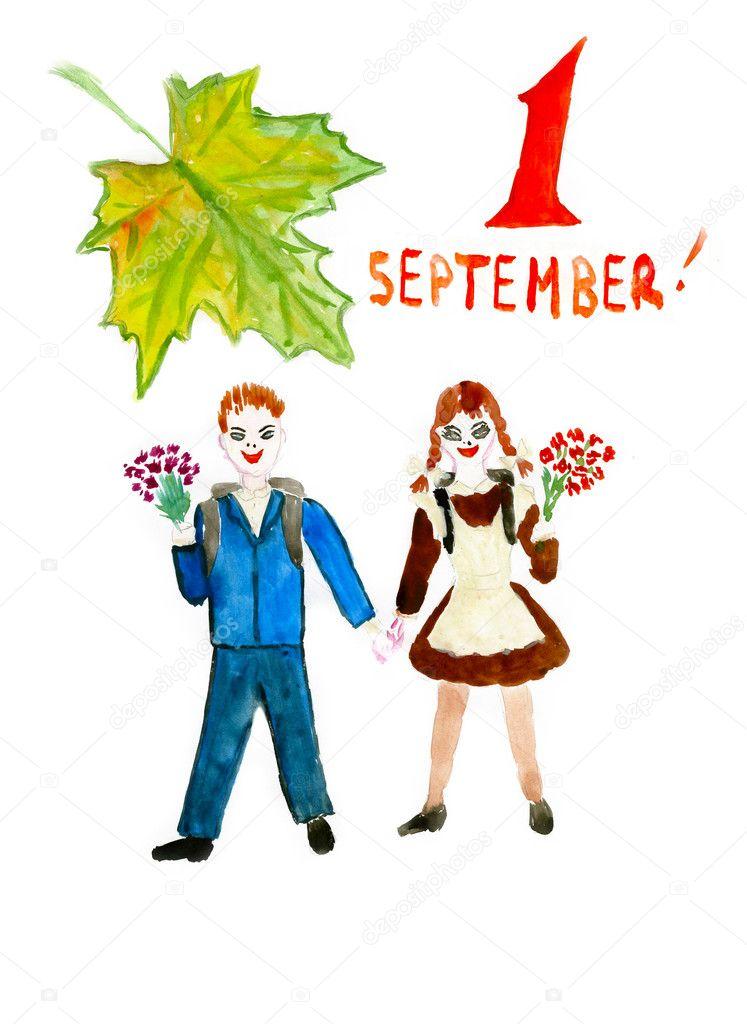 Анимационные открытки с 1 сентября день знаний