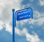 Road sign to prosperity — Stock Photo