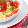 Pasta with vegetables — Foto Stock