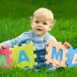 Boy holds word mama — Stock Photo #2764044
