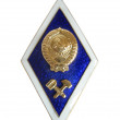 Soviet badge of higher education — Stock Photo #3822145
