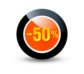 Button for discount prices — Stock Vector
