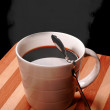 Cup of coffe - Stok fotoraf