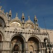 Venice - The basilica St Mark's — ストック写真
