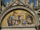Venice - The basilica St Mark's — Stock Photo