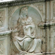 Siena - Panel of the Fonte Gaia - Stock Photo