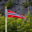 Stock Photo: Norweginaval rank flag