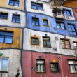 Stock Photo: Colorful Hundertwasserhaus