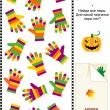 Colorful striped gloves visual logic puzzle — Stockvectorbeeld