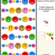 Colorful sewing buttons visual logic puzzle — Image vectorielle