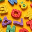 Alphabet blocks — Stock Photo