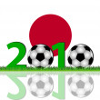 Stock Photo: Soccer 2010 Japan