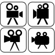 Royalty-Free Stock Photo: Movie Camera Signs