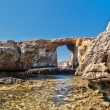 The Azure Window - Stock Photo