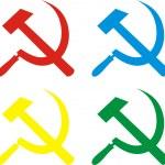 Постер, плакат: Communist symbol