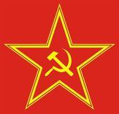 Communist symbol — Stock Photo