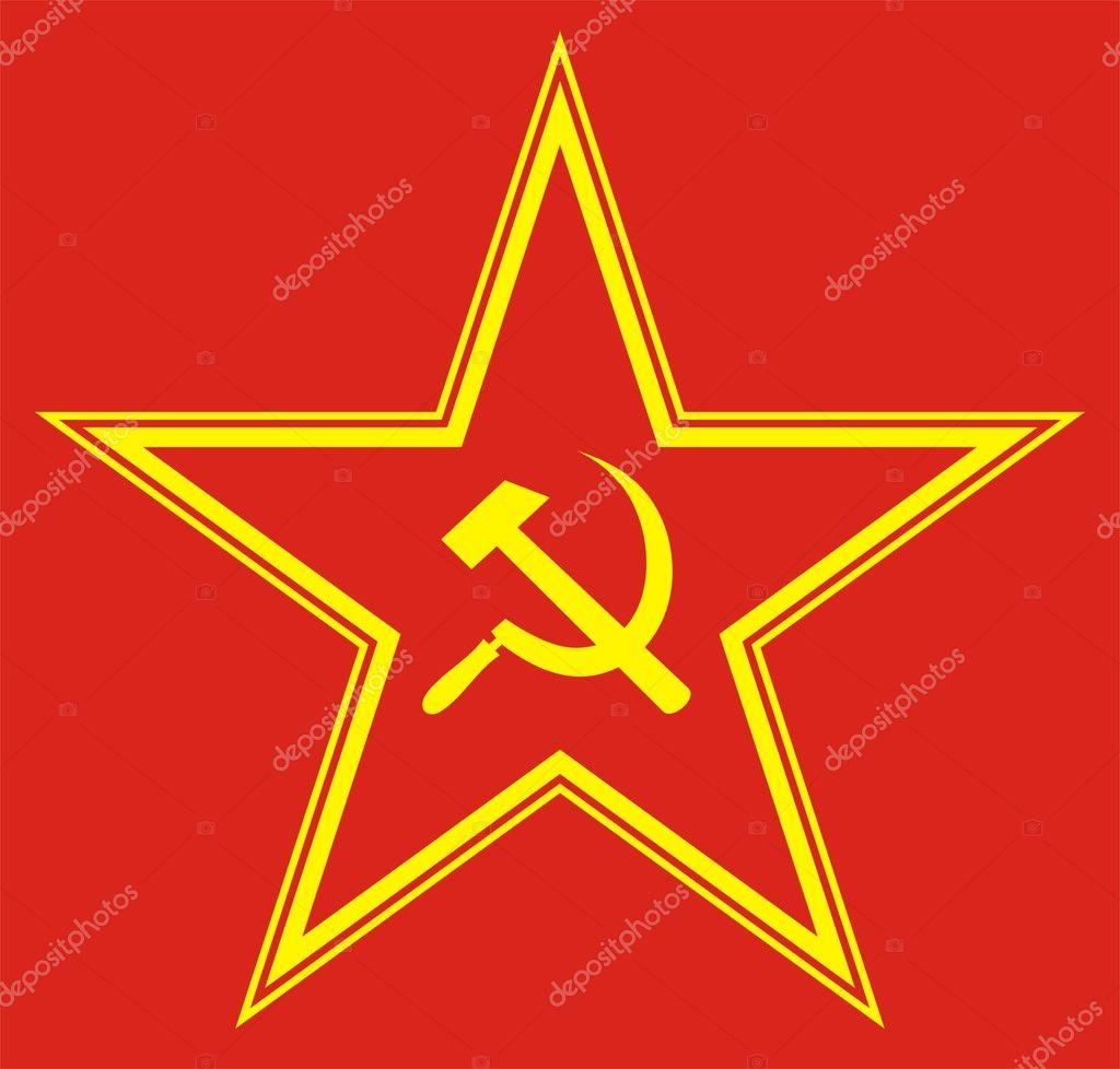 Communist Symbol Star Communist symbo...