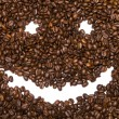 Royalty-Free Stock Photo: Coffee smile