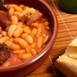 Stock Photo: Fabada
