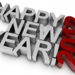 Happy New Year! 2012 - Stock Photo