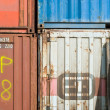 Stock Photo: Old Transport Containers