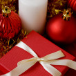 Red gift box - Stockfoto