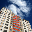 New apartment building - Stockfoto