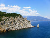 Yalta. (Crimea) — Stock Photo