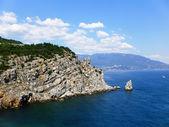 Yalta. (Crimea) — Stock Photo