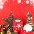 Xmas candles as xmas card — Stock Photo #2834201