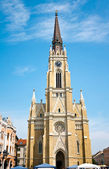 Church in Novi Sad — Stock Photo