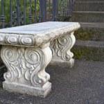 Stone Garden Bench — Stock Photo #3544063