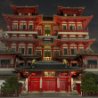 BuddhTooth Relic Chinese Temple — Stock Photo #3807723
