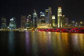 Singapore City Skyline at Night 2 — Stock Photo